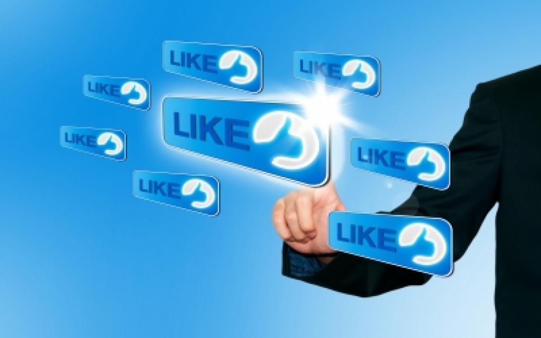 Facebook Premium Ads